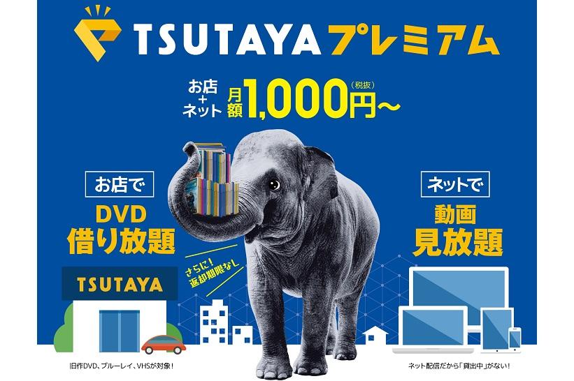 20171002-i01(1)