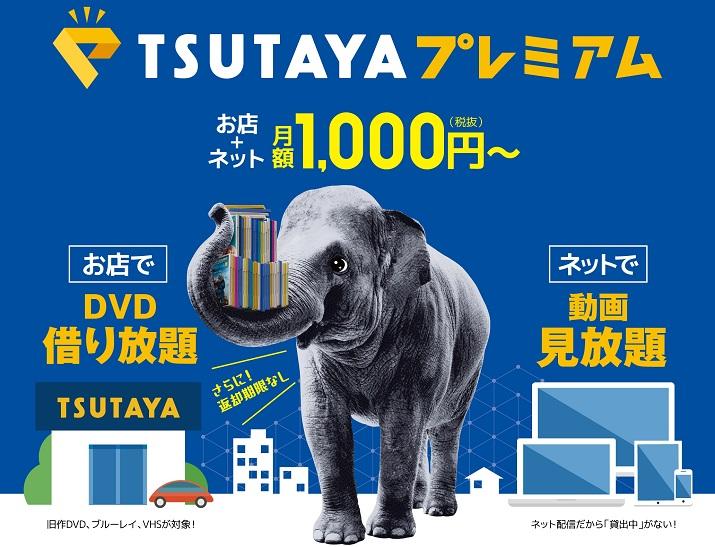 20171002-i01(2)