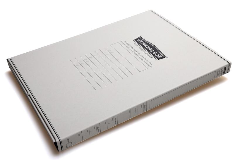 ↑ハイモジモジ「WORKER'S BOX」399円