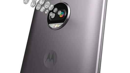 インスタ勢におすすめしたい! カメラ機能が秀逸なモトローラの格安スマホ「Moto G5S Plus」