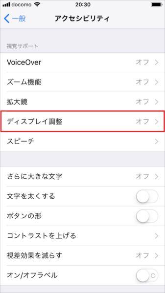 20171004_y-koba3_iOS (2)