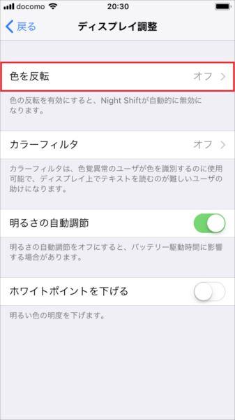 20171004_y-koba3_iOS (3)