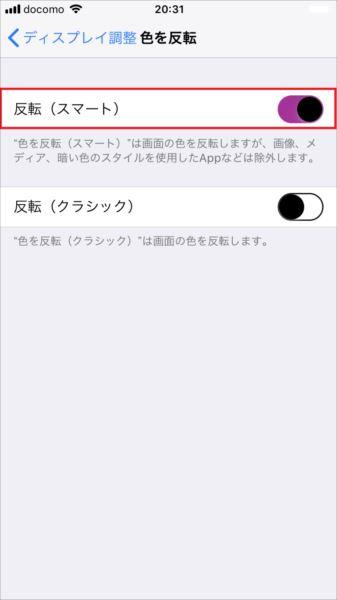 20171004_y-koba3_iOS (4)