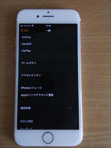 20171004_y-koba_iOS5