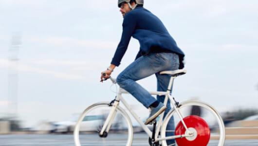 「赤のハブ」に秘密が! 自転車通勤を大幅にラクする「Copenhagen Wheel」はジテツー派に最高のデバイス