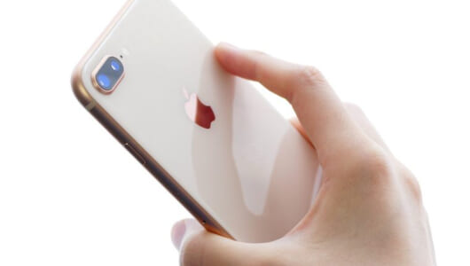 新型iPhoneのカメラ機能を詳細チェック! iPhone8/8 Plusで試したい「印象的な写真の撮り方」