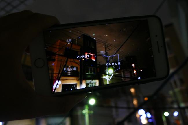 「スカイ・ガイド」というアプリ(360円)を試したところ、空の映像と、星座の情報が重なって表示されました