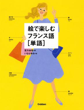 20171006_suzuki_6