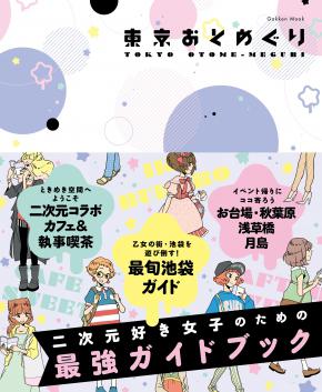 20171006_suzuki_7