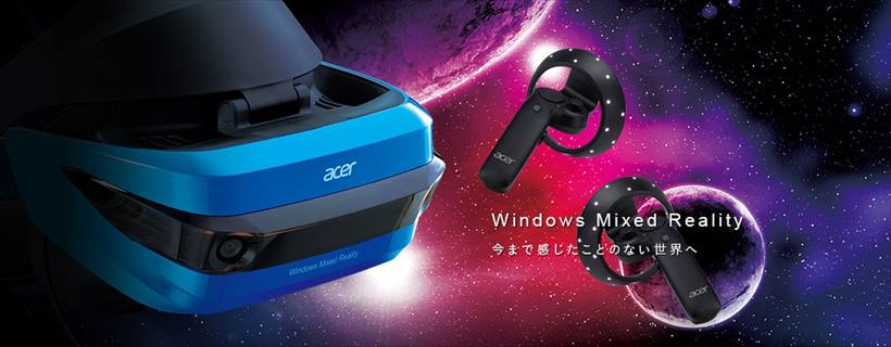 ↑Acer Windows Mixed Realityヘッドセットコンシュマーバージョン「AH101」(ヘッドセット本体+モーションコントローラー2基セット)