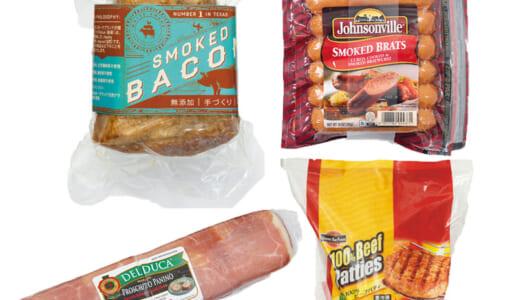 【コストコ】人気ブロガーおすすめ「絶品の肉系アイテム」4選&プロが教える簡単アレンジレシピ