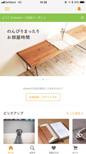 20171008_suzuki11