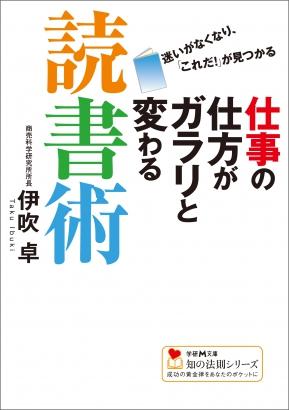 20171008_suzuki2
