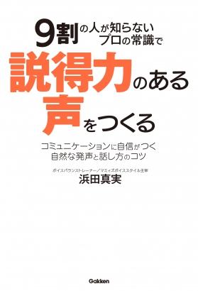 20171008_suzuki6