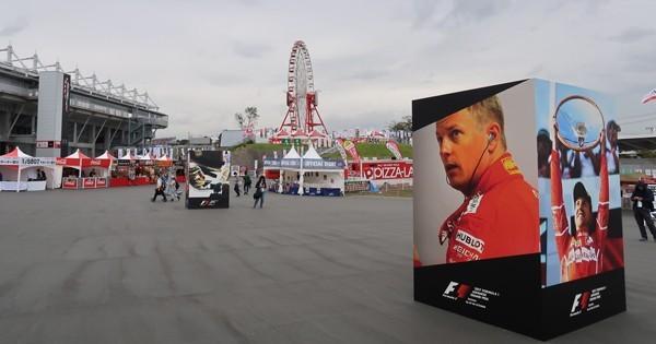 鈴鹿のF1の観客動員数は2006年をピークに下がり続けている。2015年のホンダ復活も新規ファンの獲得には奏功しなかった