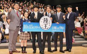 役所広司、15年ぶりの連続ドラマは「毎日ドキドキ」『陸王』10・15スタート