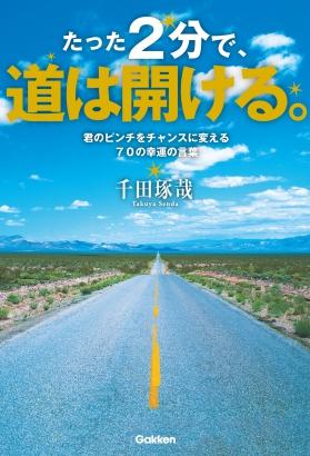 20171008_suzuki8
