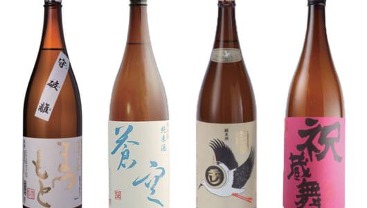 【3分でわかる日本酒】SAKEに魅せられた英国人が造る銘柄に注目! 全国2位の生産地・京都の日本酒4選
