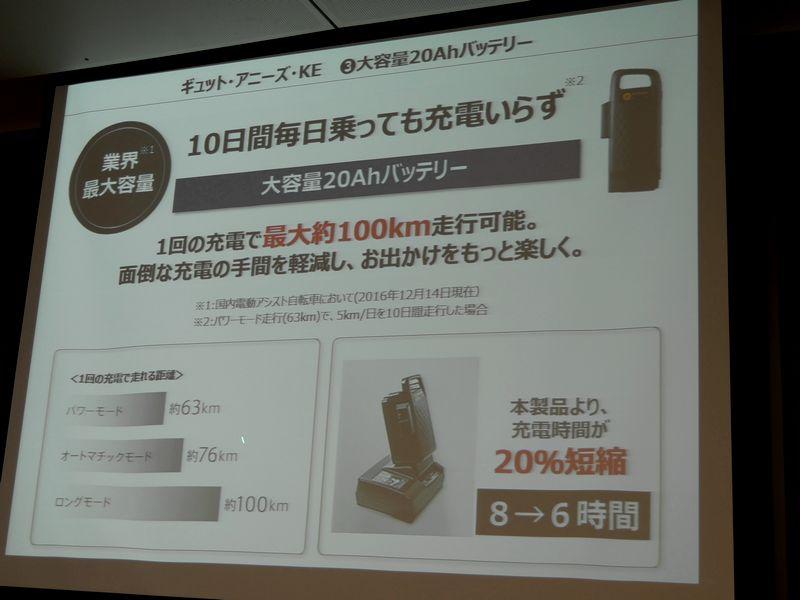 20171009_y-koba2 (11)