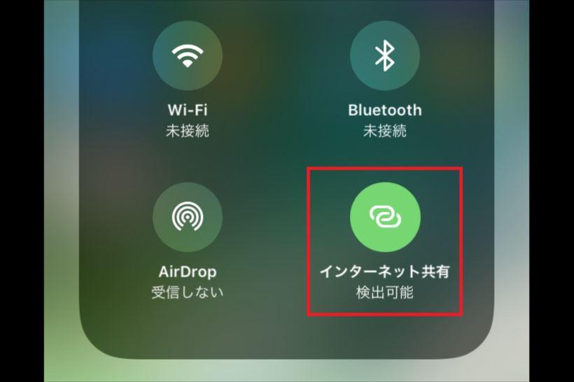 20171010_y-koba3_ic2_R