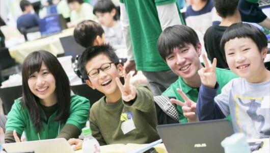 未来を生き抜く力「プログラミング」を体験してみない? 学研が小・中学生向け1DAYキャンプを開催