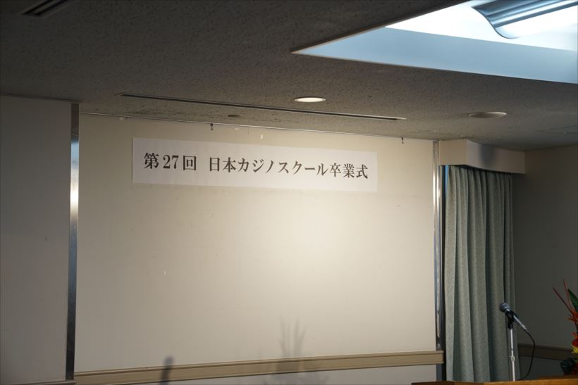 20171011_y-koba7 (1)