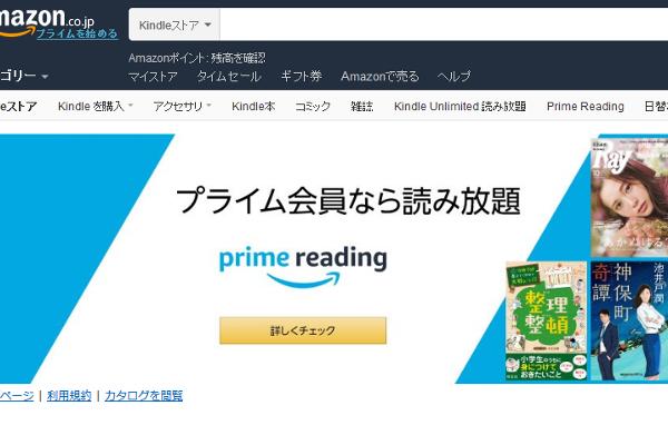 出典画像:「Amazon.co.jp」公式サイトより