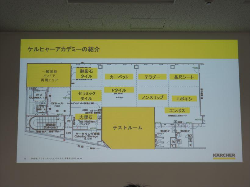 20171012_y-koba5_6-2_R