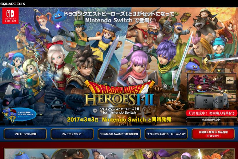 出典画像:ドラゴンクエストヒーローズI・II for Nintendo Switch 公式サイトより。