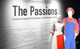 あのマリオの衣装も初公開! 東京オリンピックを盛り上げるパナソニックの特別企画展「The Passions」が明日から開催