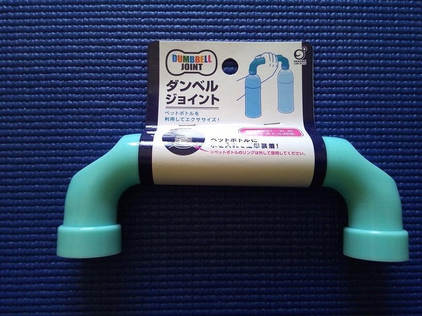 20171013_ashida06