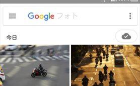 【結論、便利】写真家が「Googleフォト」で一眼カメラの写真をPCレスで管理してみたら