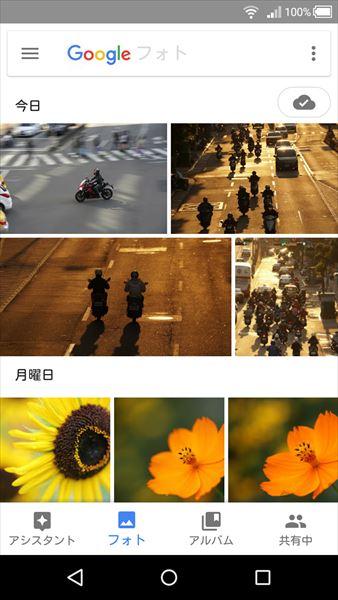 ↑「Googleフォト」のフォト画面。スマホ内の写真とクラウド上の写真をまとめて管理できる