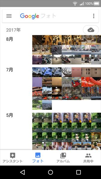↑写真を閲覧するためのフォト画面では、ピンチイン/アウトの操作で、月別/日別/大サイズ表示を切り替えられる