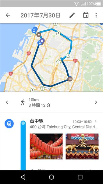 ↑GPS機能がない一眼レフやミラーレスで撮影した場合も、Googleフォトにアップした段階で、撮影日時に応じた撮影場所が推定され、Googleマップ上に表示できる