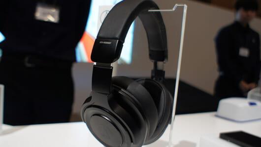 オーディオ市場で進む2極化現象――オーディオテクニカ新製品でも如実にその傾向が