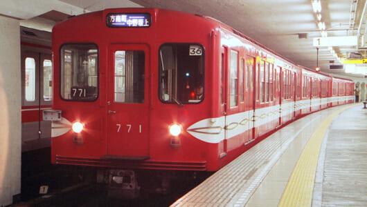 「丸ノ内線旧車両」や「幻の駅」公開など地下鉄マニア垂涎のイベントが目白押し! 東京メトロの開通90周年記念イベントが熱い!