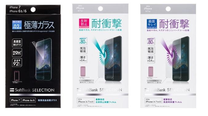 921e4a60e1 新型iPhoneで変わるスマホケース事情ーー進む大画面化で消費者が求める ...
