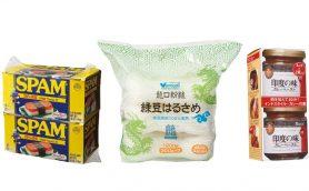 【コストコ】缶詰・瓶詰なのにポテンシャル高っ! ひと手間でごちそうに変わる「ラクラク保存食材」&アレンジレシピ4選