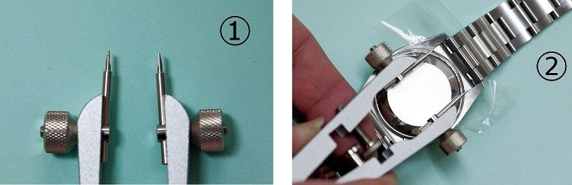 使い方は簡単で、まずアーム横のネジで左右の刃先が同じ長さ(高さ)になるように調整(写真①)。次に、刃先の幅が時計のラグ幅と同じなるよう、器具中央のネジで調整します(写真②)。