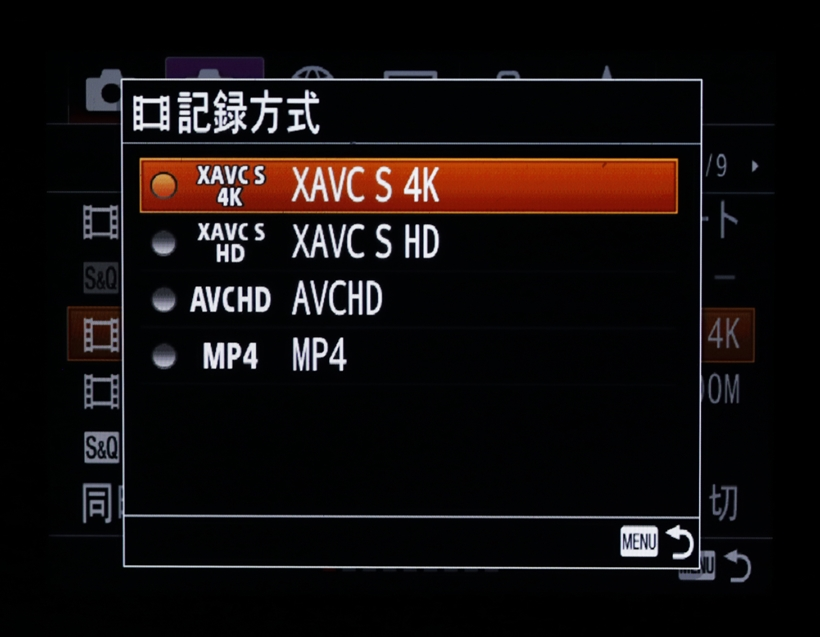 ↑画素加算のない全画素読み出しによる高解像4K動画記録の機能を搭載。豊富な情報量を凝縮した映像は、圧倒的な解像力を実現している