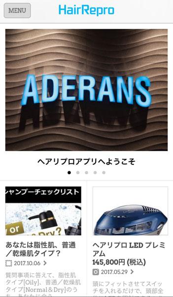 ↑アプリのトップ画面