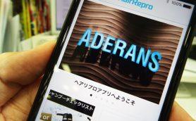 10月20日だから「頭髪の日」って…これに乗っかったアデランスは「DIY育毛アプリ」をリリース