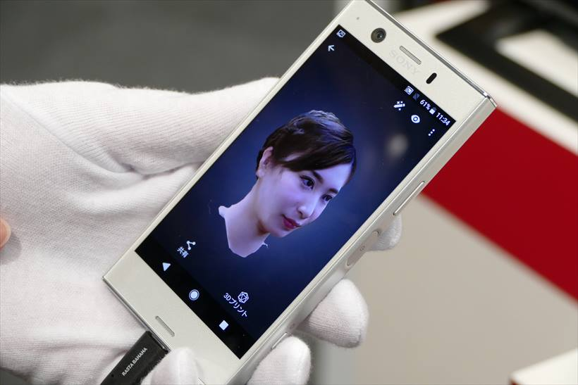 ↑3Dクリエーターアプリでスキャンしたデータのイメージ。なお、写真の端末は「Xperia XZ1 Compact SO-02K」