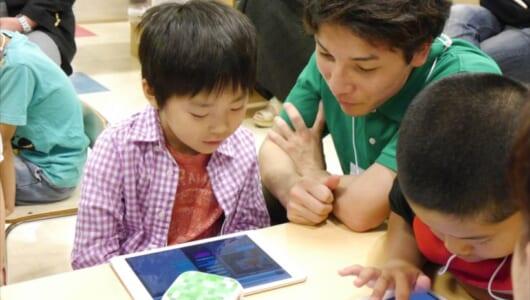 【2020年に必修化】プログラミングにチャレンジ! 子ども向け無料ワークショップ開催