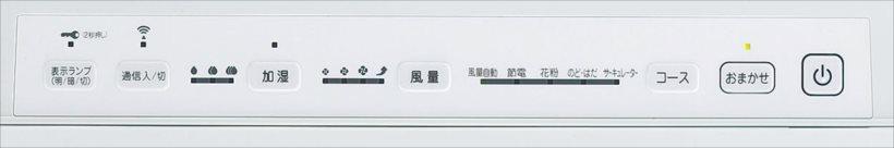 20171020_y-koba33 (2)_R