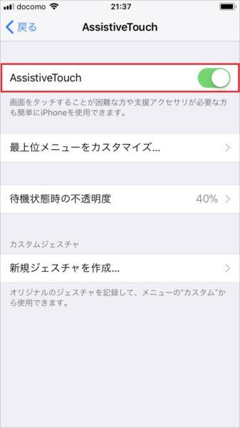 20171020_y-koba8 (5)