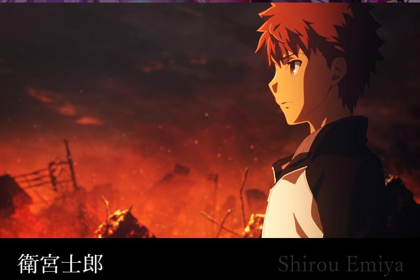 Fate/stay night (アニメ)の画像 p1_19