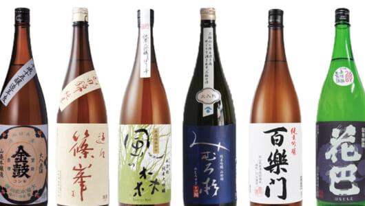 【5分でわかる日本酒】地元向けに出したら全国区になっちゃった!? 「風の森」など個性派が揃う「奈良県の日本酒」6選
