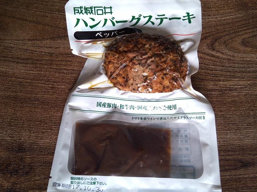 20171023_ashida23